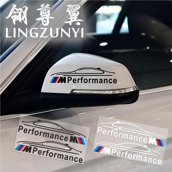 Car sticker bmw side mirror m performance