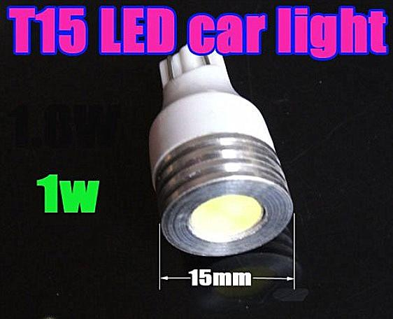 Car T15 Led Bulb Backup Light  Lighting Parcking 12V-14V 1W (White)