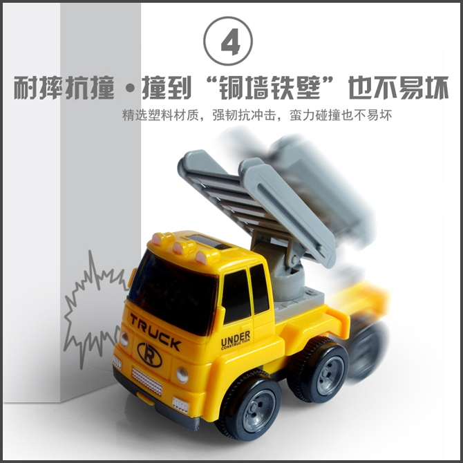 Car Toy Cartoon Excavator Engineering Car Series