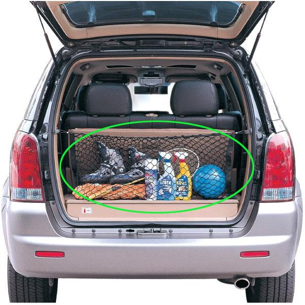 Car Trunk Net Boot Net Cargo Net All Car