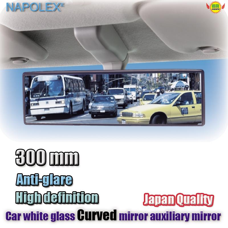 Car Vehicle-mounted curved white 300mm large-field view glasses mirror