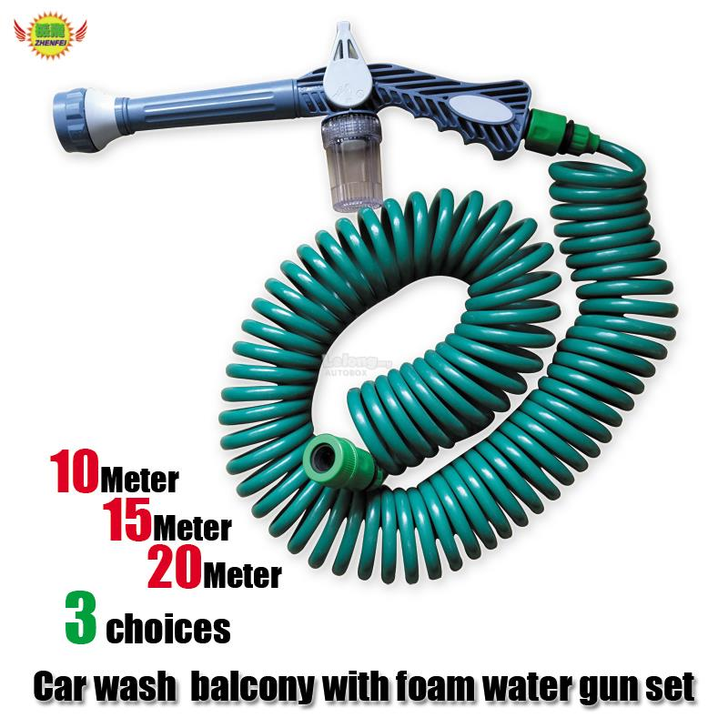 Car wash garden watering flower wash balcony with foam water gun set