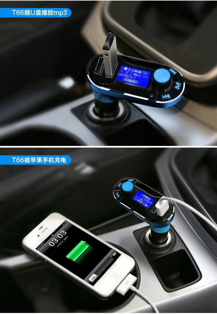 Car Wireless MP3 Player FM Transmitter Modulator with Dual USB Port