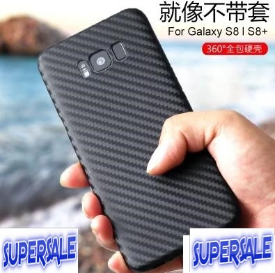 Carbon Fiber phone case casing cover for S8 / S8+ / S8 plus