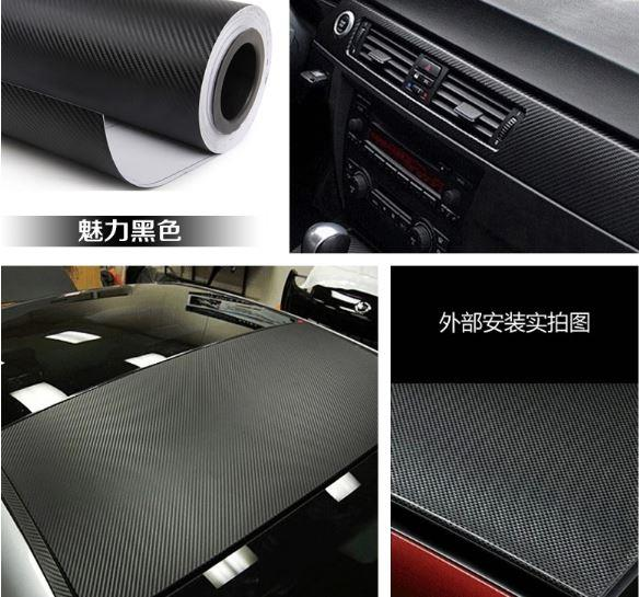 Carbon Fiber Vinyl Sticker DIY Car Self Adhesive