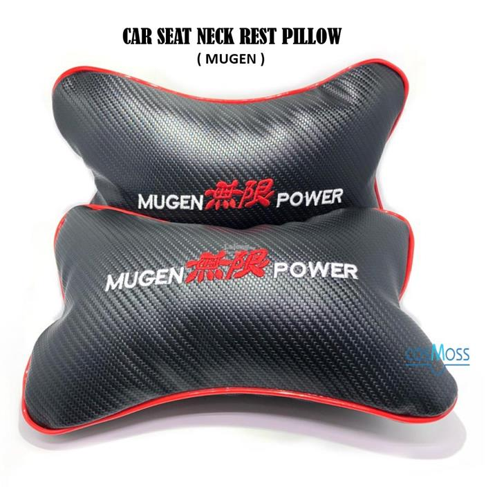 Carbon Leather Embroidery Logo Car For Mugen Nesk Rest Pillow (2pcs)