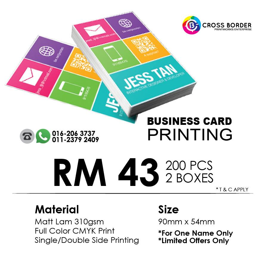 Name Card *Matt Lam 310gsm* Thick 200 pcs
