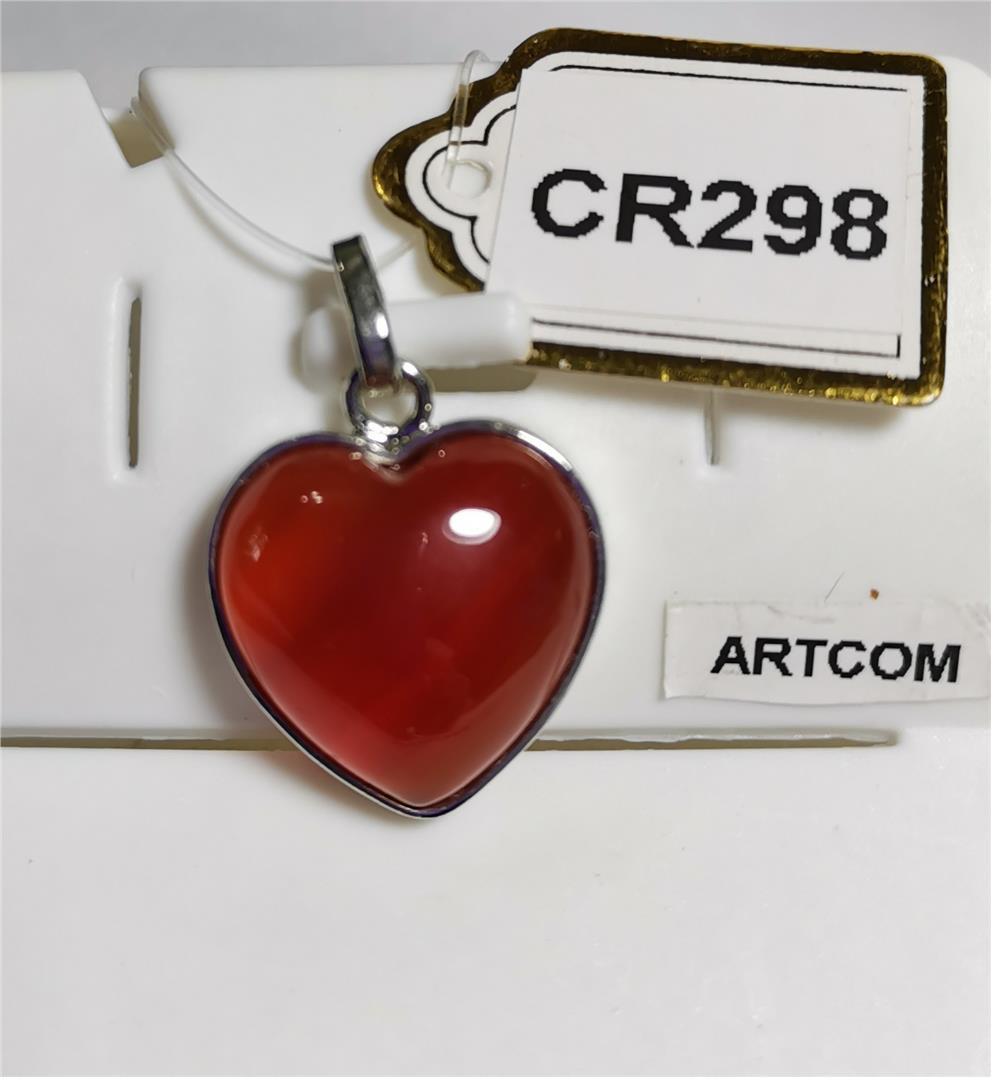 Carnelian Love Shape Pendant-1(15mm)