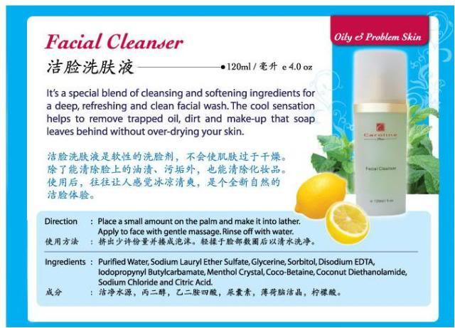 Caroline Paris Facial Cleanser