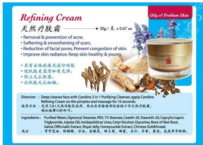 Caroline Paris Refining cream