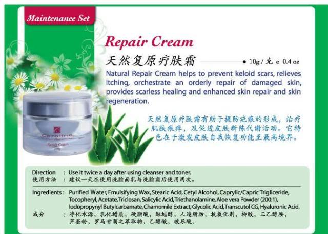 Caroline Paris Repair Cream