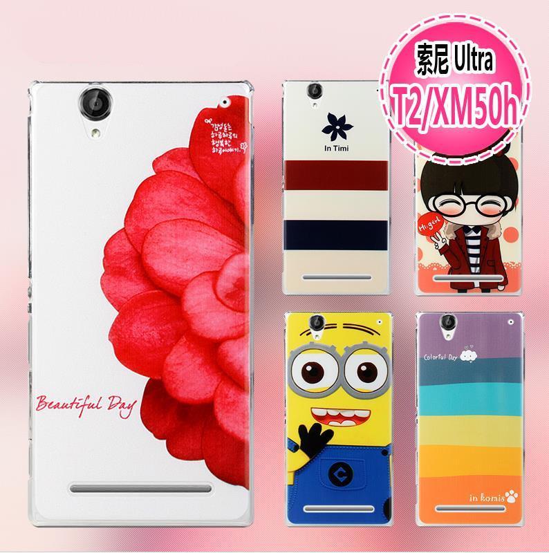 buy online b3ca3 990cb Cartoon Design Sony Xperia T2 Ultra Hard Back Case Cover + Free SP
