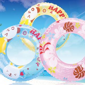 Cartoon Kids Swimming Tubes