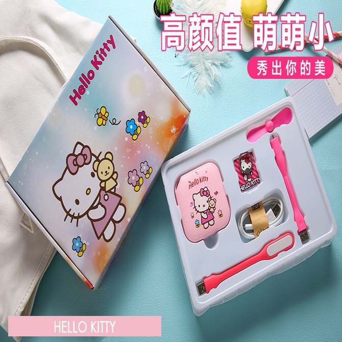 Cartoon Powerbank Treasure Gift Set Box
