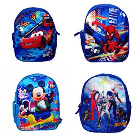Cartoons Kindergarten Boy Kid School Bag Backpack 13 inch. ‹ › 0e538f0706071