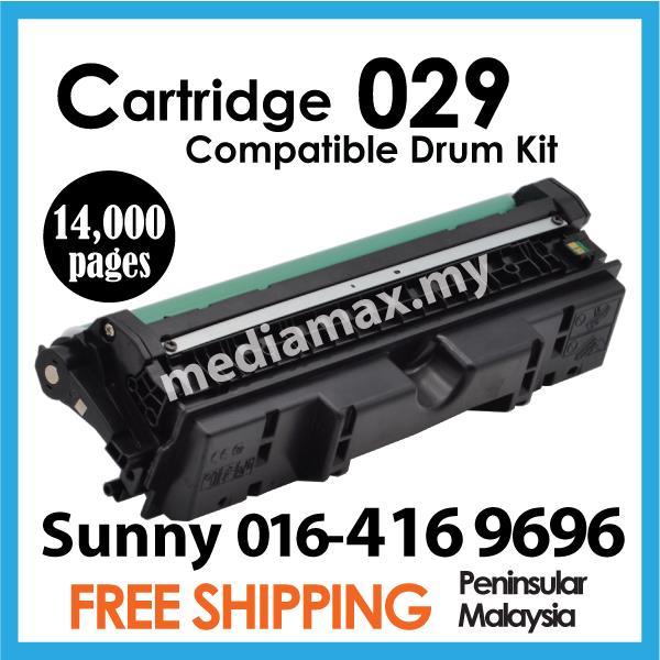 Cartridge 029 329 Compatible Canon LBP 7018C 7018 Color Drum Canon329