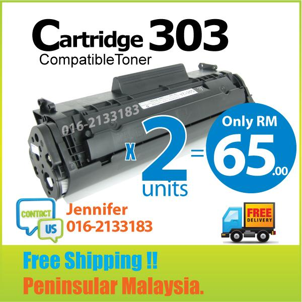 MY Cartridge 303/CRG303/CRG Compatible Canon LBP 2900/3000 Laser Toner
