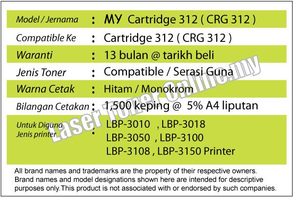 MY Cartridge 312/CRG312 Compatible Canon-LBP3010 LBP3018 LBP3050 Toner