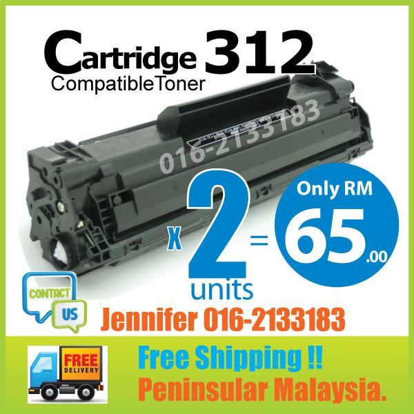MY Cartridge 312/CRG312 Compatible Canon-LBP3010/LBP3018/LBP3050 Toner