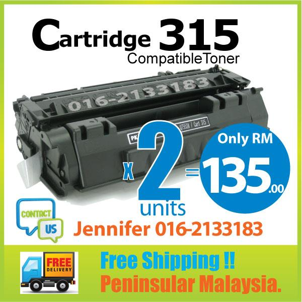MY Cartridge 315/CRG315/CRG Compatible Canon LBP3310/LBP3370 Toner