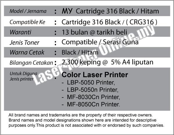 Cartridge 316/CRG316 Black@Compatible Canon LBP5050n MF8030cn LBP5050