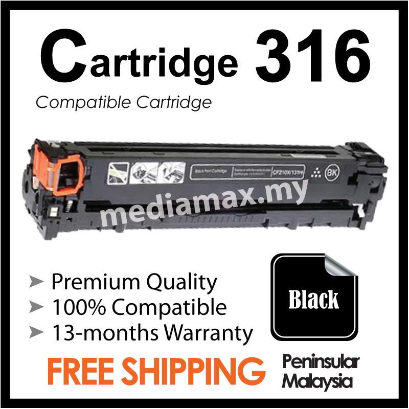 Cartridge 316/CRG316@Compatible Canon LBP 5050 5050n MF 8030cn Black