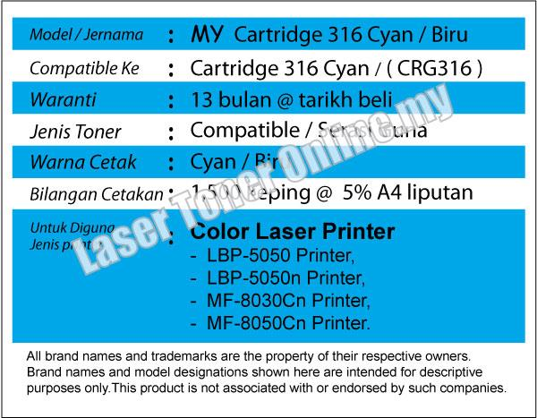 Cartridge 316/CRG316@Compatible Canon LBP 5050 5050n MF 8030cn Cyan