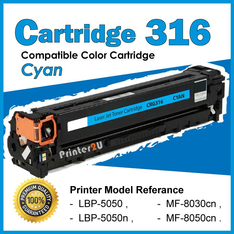Cartridge 316/CRG316 Compatible Canon LBP 5050 5050n MF 8030cn Cyan