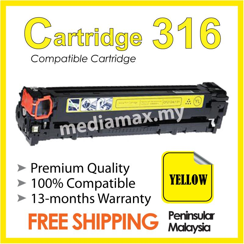 Cartridge 316/CRG316@Compatible Canon LBP 5050 5050n MF 8030cn Yellow