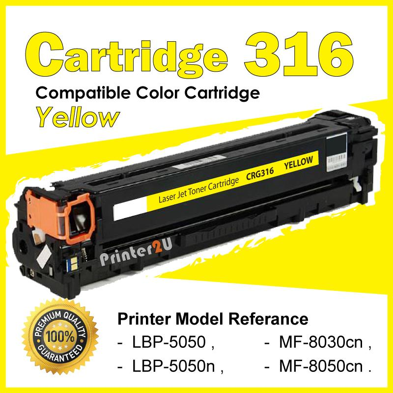 Cartridge 316/CRG316 Compatible Canon LBP 5050 5050n MF 8030cn Yellow