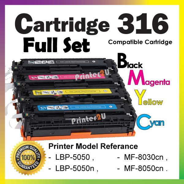 Cartridge 316 CRG316 Compatible Canon MF8050cn Color+Black Laser Toner
