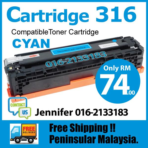Cartridge 316/CRG316 Cyan@Compatible Canon LBP5050 LBP5050n MF 8050cn