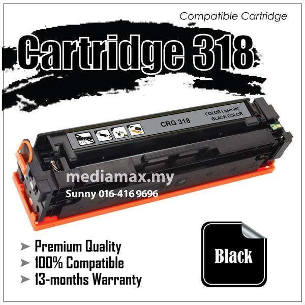 Cartridge 318 Canon318 Compatible Canon LBP7200CD LBP7200cdn MF8350 B