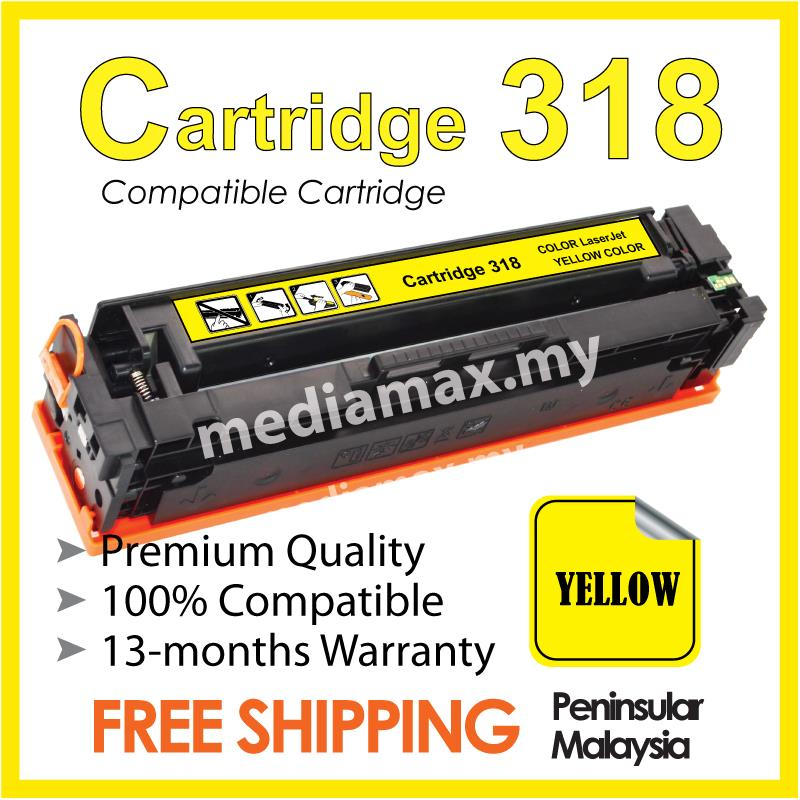 Cartridge 318 Canon318 Compatible Canon LBP7200CD LBP7200cdn MF8350 Y