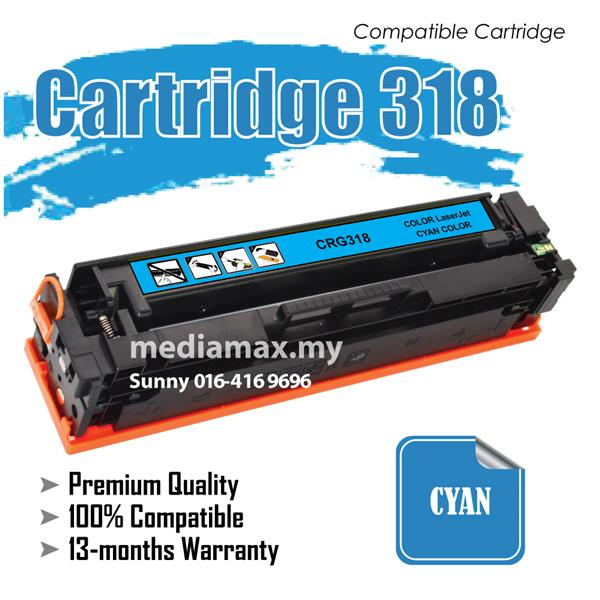 Cartridge 318 Compatible Canon LBP 7200 7200cd 7200cdn 7680cx CD Cyan