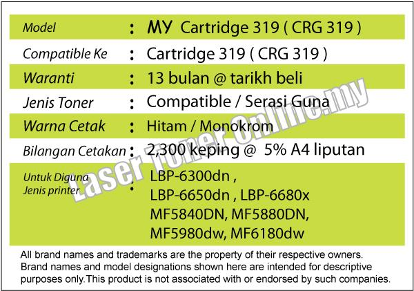 Cartridge 319/CRG319 Compatible Canon LBP 6300DN 6650DN 6680X MF5840dn