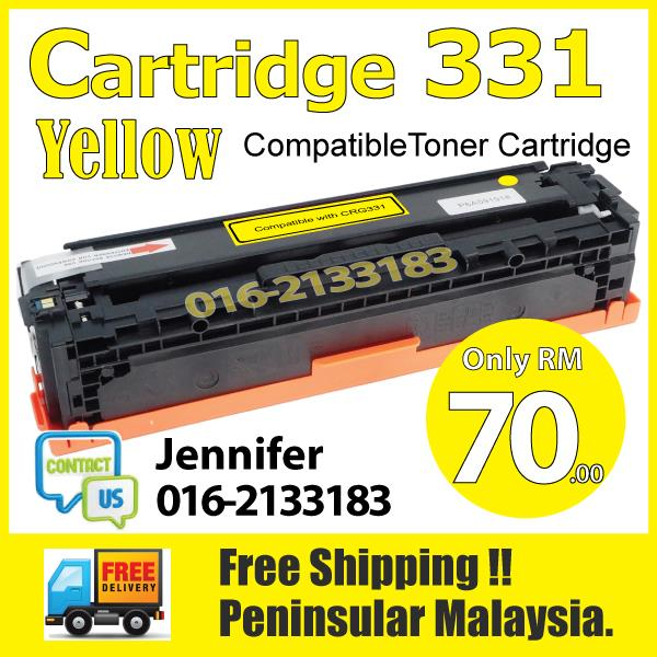 Cartridge 331 Compatible Canon LBP 7100Cn 7110Cw 7100 7110 CN MF8210Cn