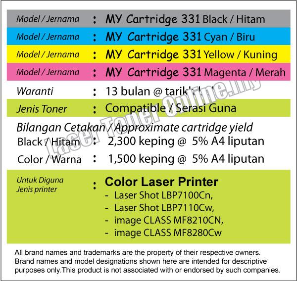 Cartridge 331/CRG331@Compatible Canon LBP7100Cn LBP7110cw Color Laser