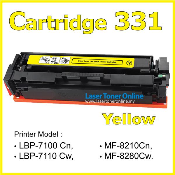 Cartridge 331 CRG331 Compatible Canon MF8210cn MF8230Cn MF8250Cn Color