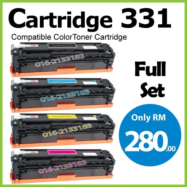 Cartridge 331 imageClass@Compatible Canon MF8280cw/MF8550Cdn/MF8580Cdw