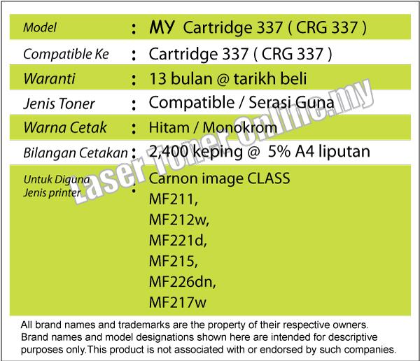 MY Cartridge 337/CRG337/Cartridge337 Compatible Canon MF 211/212w/221d