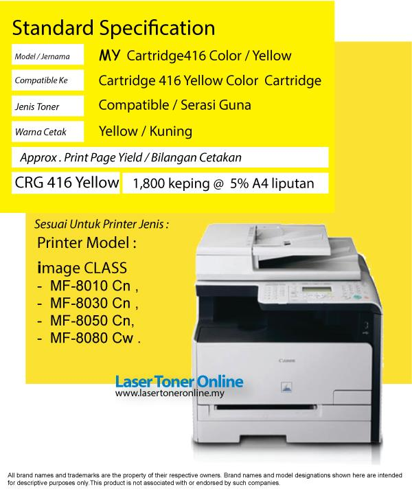 Cartridge 416 Cart@Compatible Canon MF8030cn MF8050Cn MF8080Cw Yellow