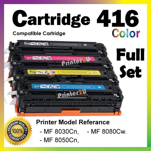 Cartridge 416 Cartridge416 Compatible Canon MF 8080CW 8030cn 8050cn