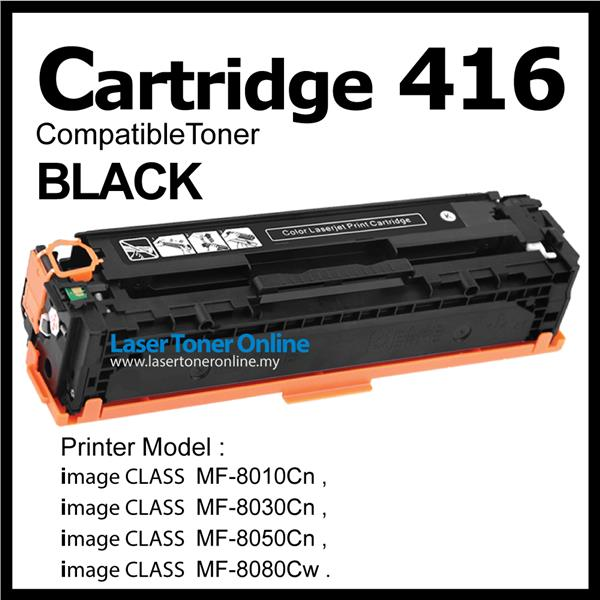 Cartridge 416/CRG416 Black B@Compatible Canon MF 8030cn 8050cn 8080CW