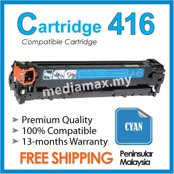 Cartridge 416/CRG416 Cyan C@Compatible Canon MF 8030cn 8050cn 8080CW