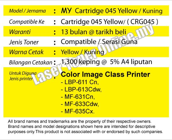 Cartridge CRG 045 45 Compatible CANON imageCLASS MF 635Cx/633Cdw/631Cn