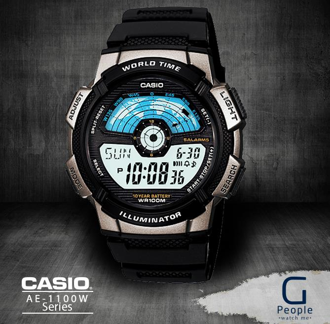 CASIO AE-1100W-1AV / AE-1100W-1A WORLD TIME WATCH 100% ORIGINAL