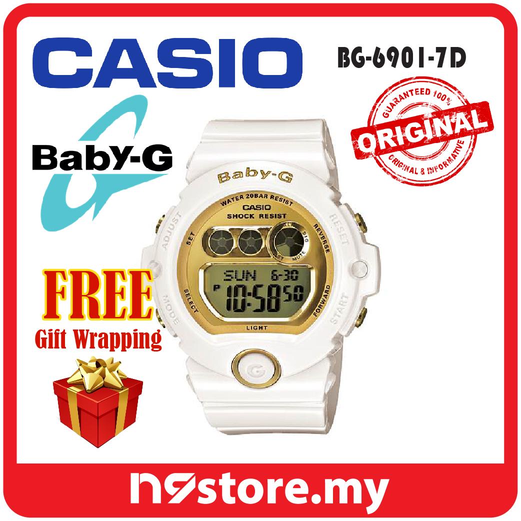 18dc0d652bfa Casio Baby-G BG-6901-7D Digital Ladies White Gold Sports Watch. ‹ ›