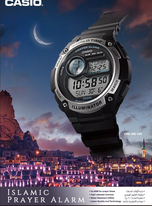 Casio CPA-100-1AV Digital Islamic Prayer Alarm Men Watch