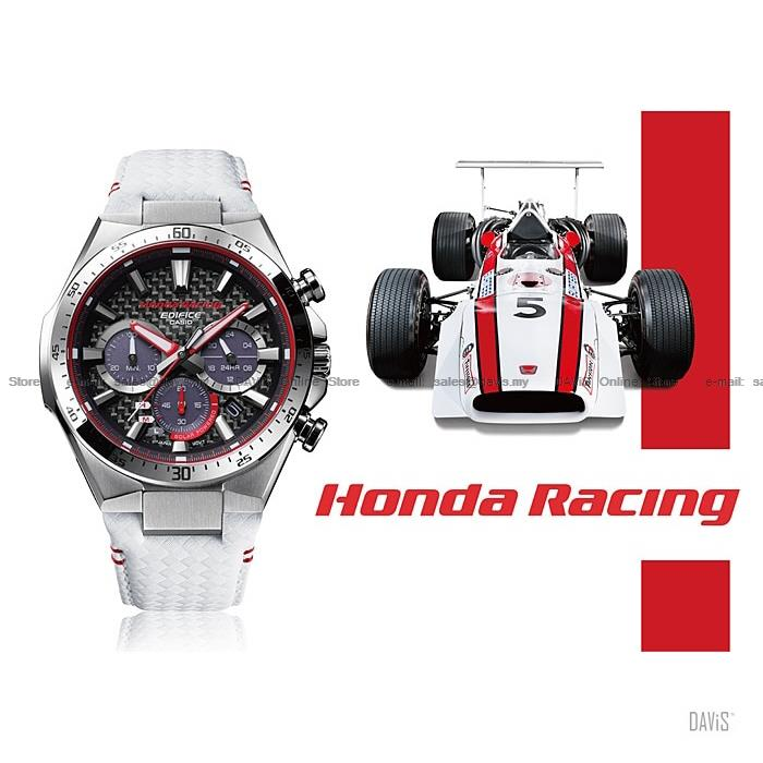 CASIO EQS-800HR-1A EDIFICE Honda Racing Solar Chrono Carbon Leather LE